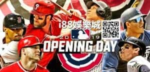 i88娛樂城MLB