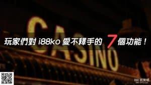i88ko