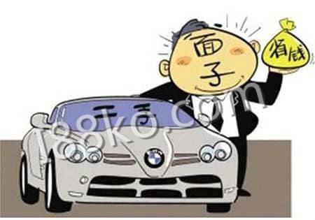 中古車自售、二手車價格、新中古車、中古車行情表、新車實價登錄