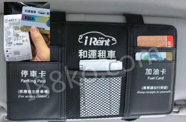 不用駕照租汽車、未成年人租車同意書、駕照遺失、駕照補辦去哪、租車推薦