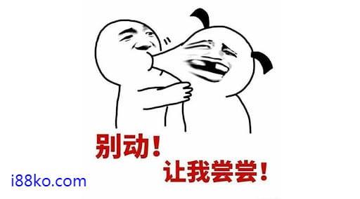 大陸和台灣