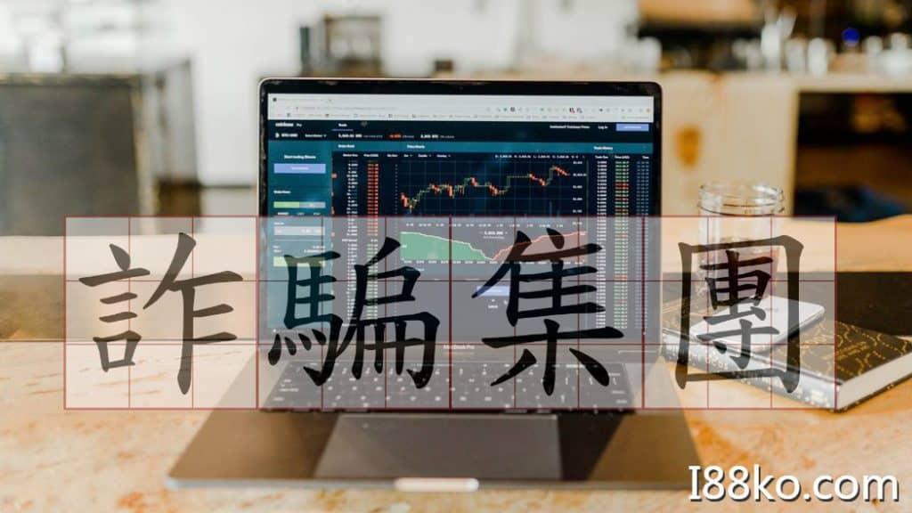 小額投資理財、資金盤話術、投資種類、學生理財、理財方法
