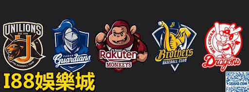中華職棒球隊