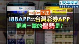 539下注app