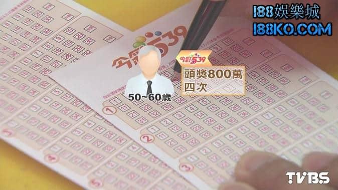 539中獎秘訣
